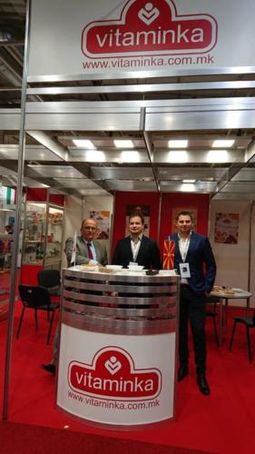 Interfood Sofija 2
